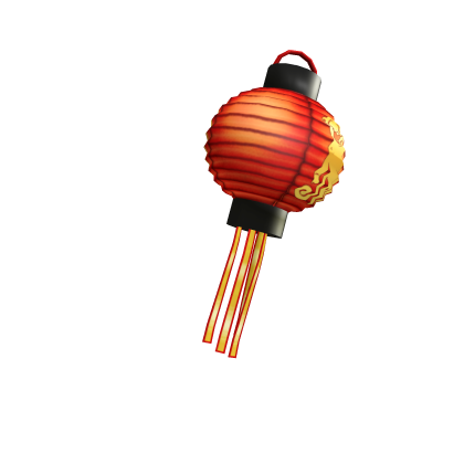 Year of the Monkey Lantern